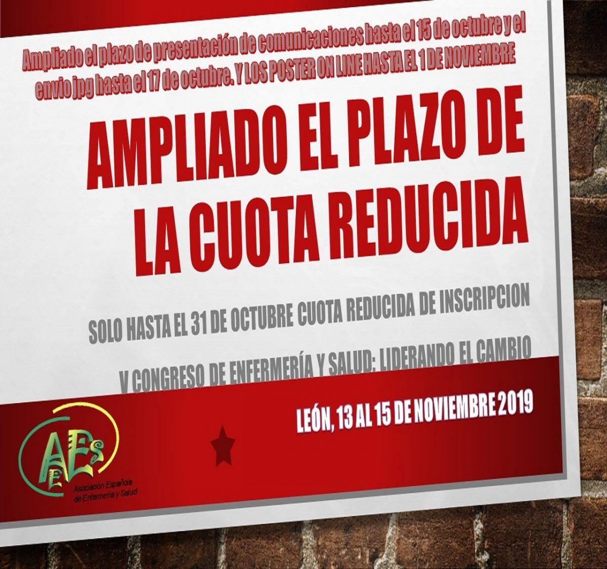 AMPLIADOS LOS PLAZOS DEL V CONGRESO DE ENFERMERIA Y SALUD: LIDERANDO EL CAMBIO